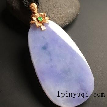 糯种紫罗兰翡翠吊坠