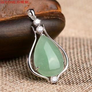 石头记情有独钟锁骨吊坠项链女红玛瑙绿东陵玉项链气质款送礼佳选
