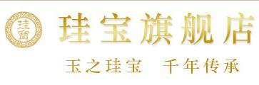 上海颜喜商贸有限公司