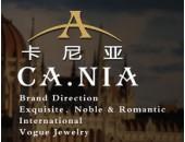 卡尼亚珠宝加盟