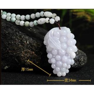 淡紫玉石翡翠葡萄挂件玉坠吊坠 翡翠玉石挂件