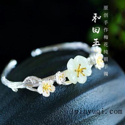 古梵 S925纯银手镯开口复古天然和田玉梅花优雅气质女士手镯手环