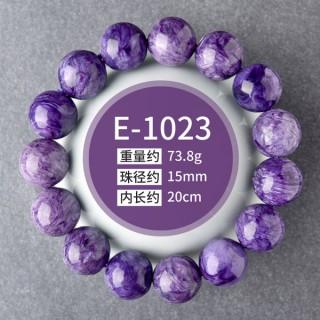 天然紫龙晶手链 皇家紫查罗石原石单圈紫水晶手串男女