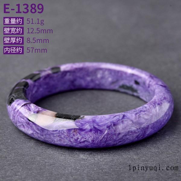 天然紫龙晶手镯 优雅查罗石加宽加厚紫色水晶镯子女款