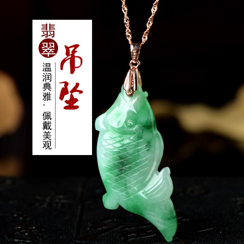 天然翡翠飘绿鲤鱼吊坠