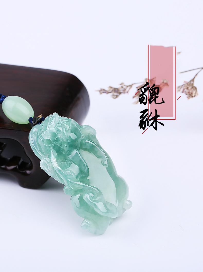 翡翠貔貅A货玉石挂饰男女款挂件带证书