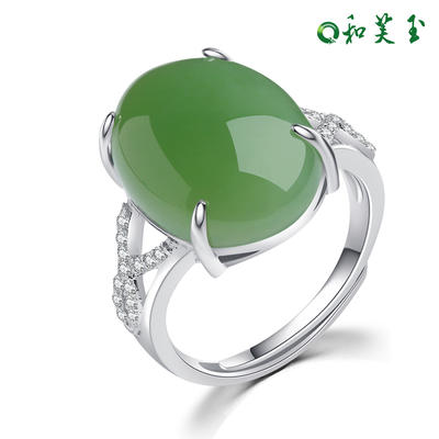 和芙玉 925银大戒面和田玉碧玉戒指女指环女玉戒女