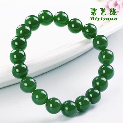 碧艺缘 和田玉碧玉9.5mm手串手链女款 珠串珠链手珠