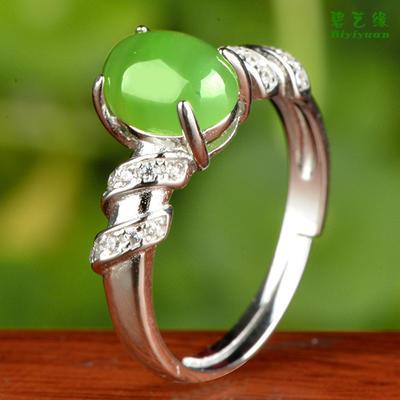 碧艺缘女和田玉碧玉戒指指环戒子女款珠宝玉石戒指