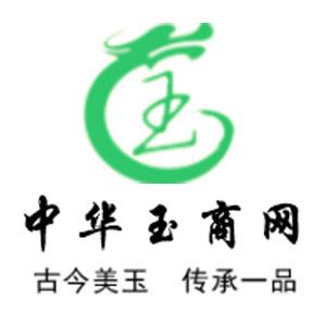南阳市玖玉玉器有限公司
